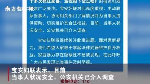 深圳一女子被男友拖楼道暴打,监控拍下全过程,公安、妇联已介入