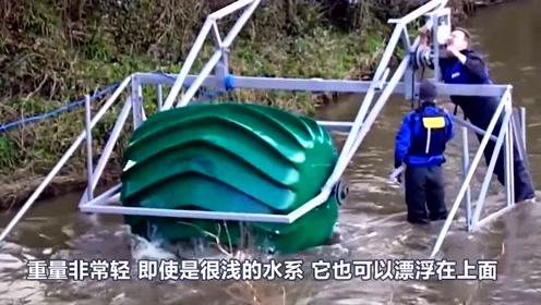"""新型""""水电桶""""小型发电机!漂在水上,只要水流就能发电!"""