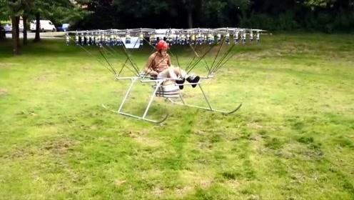 牛人用几百台无人机做的飞机,简易的飞机想飞得高还有点困难