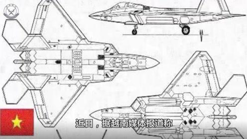 被韩国造五代机激励,既然亚洲能有歼20,越南也要造五代隐身战机
