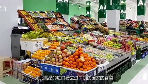 迪拜究竟有多富裕?看到他们的菜市场,网友:和中国差距真大!