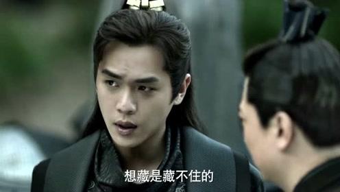 《庆余年》王启年生怕行踪暴露,范闲:那我偏要反其道而行