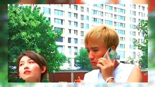 搞笑露露:抢女朋友的手机前,一定要问清楚是谁啊!网友:这个人就很悲催了