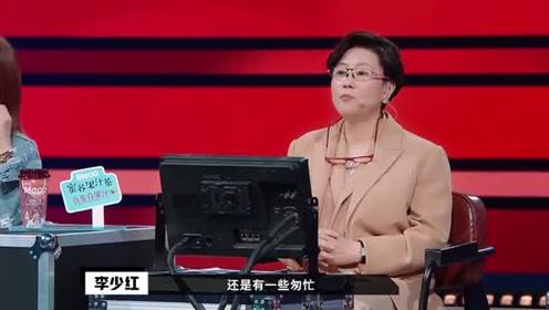 杨迪演技被李少红怒批,李少红直言太不从容了