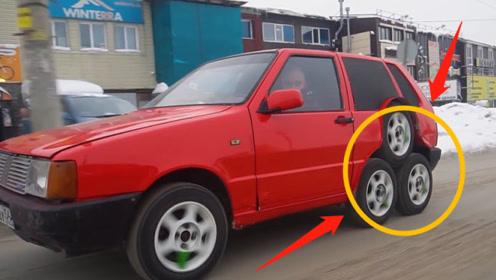 牛人将小轿车改装成8个轮子,一脚油门下去,惊喜才刚刚开始!