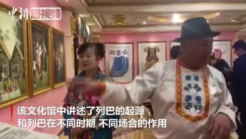 额尔古纳带你体验华俄后裔的异域风情