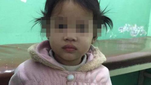 最新!邯郸3岁被拐女童亲生父母仍未找到,多人致电想收养当事女童