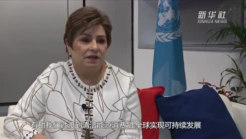联合国气候官员:中国能源结构转变让全球受益