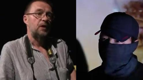 美战地记者:我提醒香港暴徒被美国利用 说出真相反被嘲是疯子