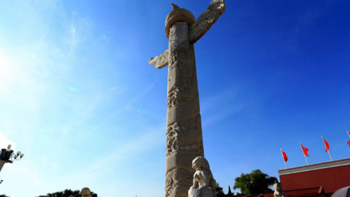 """天安门前的""""大柱子""""立了有500年,究竟有什么作用?看完长知识了"""