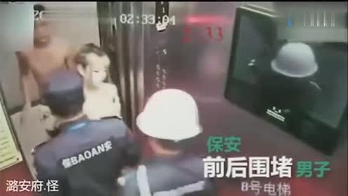 女子凌晨被劫持!视频拍下疯狂的画面!