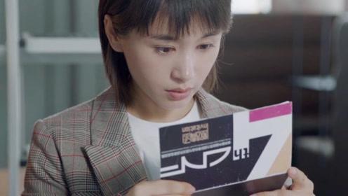 《第二次也很美》速看40:安安欲报名创意新势力 钟林苏出狱打听王蕾下落