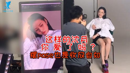 邱淑贞女儿拍写真身段婀娜长腿吸睛,20岁沈月颜值越来越高赶超妈妈