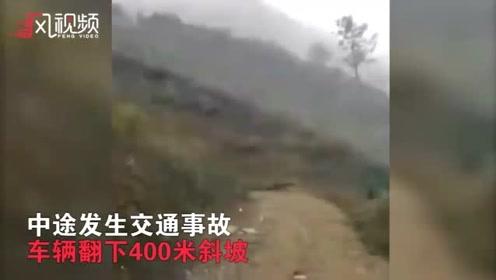 云南4名教师家访途中发生车祸 2死2重伤