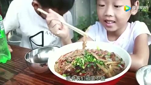 《舌尖上的中国》这才叫正宗的螺蛳粉 平时吃的恐怕都是假的吧
