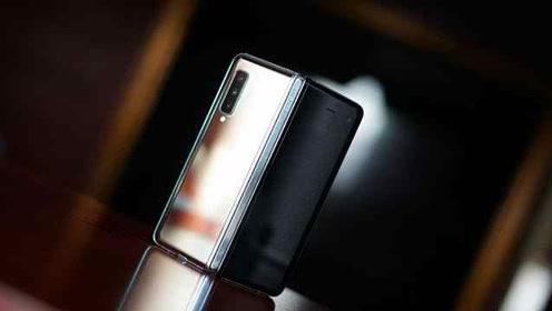 意不意外?三星首款折叠屏手机销量破百万,售价近2000美元