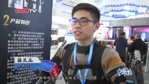 第三届中国工业设计展览会在武汉开幕个性化服务成趋势