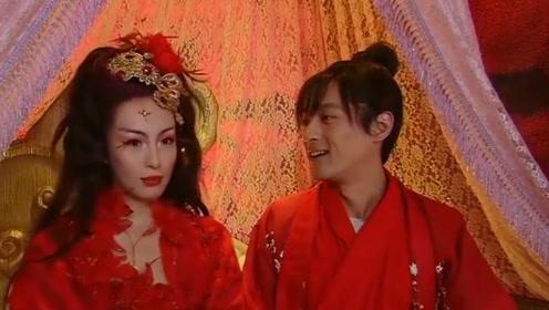 小伙和火鬼王成亲,还坦言:第一次结婚没经验,不料自己媳妇在偷听