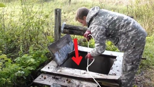 小伙野外发现一口枯井,从中收获一个铁罐,打开一看激动不已!