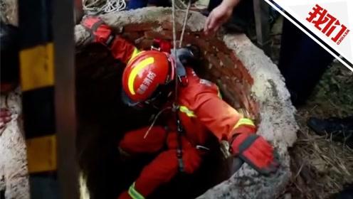 神奇!湖南一7岁男童坠入30米深井 救出后仅腿部轻微擦伤