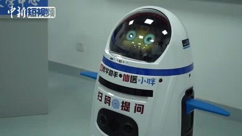 西安一高校现机器人助教 专业问题对答如流