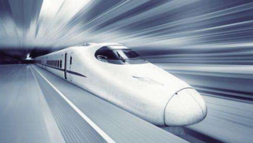 世界上速度最快的3种列车,第一名属于中国,车速媲美飞机