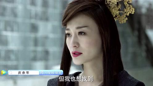 《庆余年》林相和长公主见面就吵架:李云睿你好虚伪!