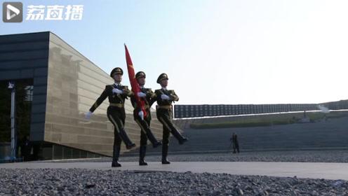 国家公祭日:下半旗,志哀!