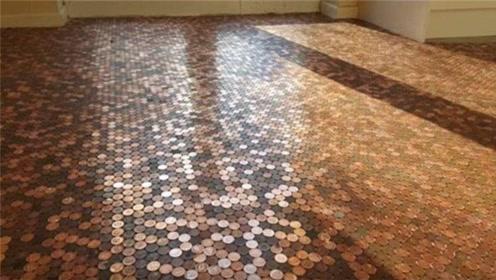 """国外土豪用""""硬币""""铺地板,打开门瞬间被惊艳,有钱任性"""