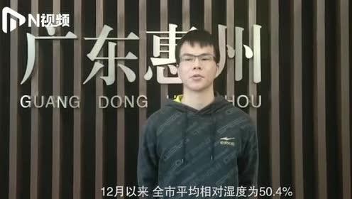 """""""雨""""我无关!惠州9月中旬以来平均降水量较常年少58%"""