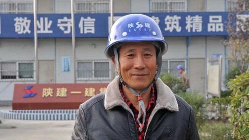 最美农民工候选人李世银 扎根工地十余载靠双手勤劳致富