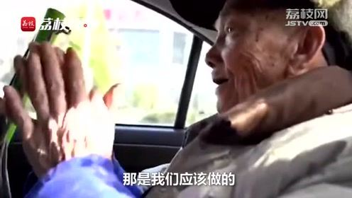 发自内心的感谢!90岁迷路大爷硬核递烟感谢民警