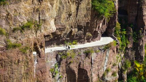 实拍悬崖峭壁上的郭亮村,村民徒手凿出生命之路,太震撼了!