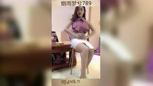 丝袜让腿部更耐看,让女人显得更精致,令美女们女人味十足!