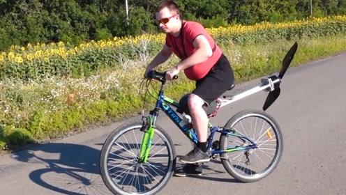 自行车装上一个螺旋桨有多强悍?起步飙到80,带你眼见为实!