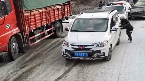 雪天路滑,就算是五菱神车都任性不起来,只能请人推车了!