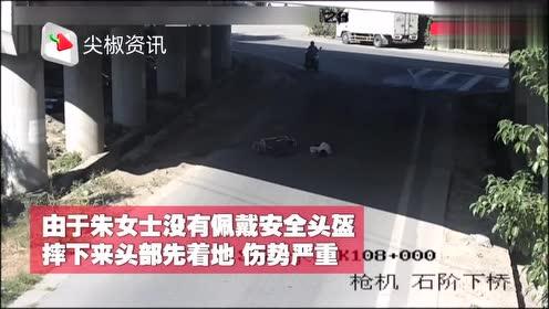 实拍!温州一骑行女子离奇摔倒 锁定肇事者是一只狗