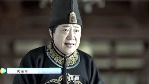 《庆余年》太后身边的洪公公,是个狠角色啊,范闲感到危险!