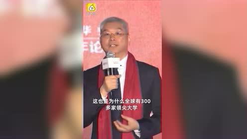 华为战略研究院院长徐文伟:大学为什么愿意和华为合作