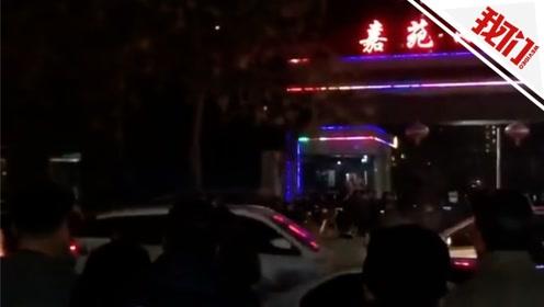 河北一持刀伤人嫌疑人遇盘问再伤辅警 实拍大量警力包围小区搜捕