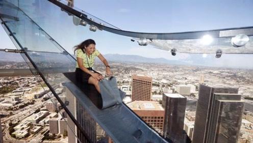 """世界上最""""刺激""""的滑梯,从70层楼滑下来,玻璃栈道都弱爆了"""