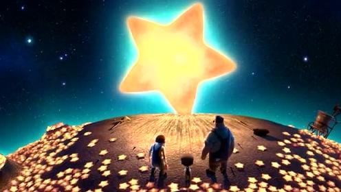 卡通动画短片:一颗好大的五角星还发着光,小男孩爬了上去