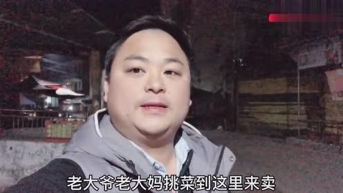 """实拍湖南衡阳凌晨五点的农贸市场,热火朝天堪比深圳的""""鬼市"""