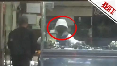 香港旺角一表行一月内两度遭抢 30秒抢走百万手表及现金