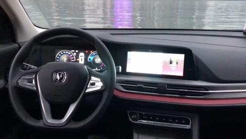 腾讯梧桐车联系统加持,CS55PLUS的内饰更有科技感