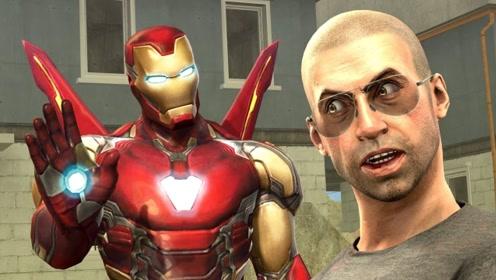 小伙捡到一副钢铁侠盔甲,穿上后轻松救出队友,最后却遭背叛?