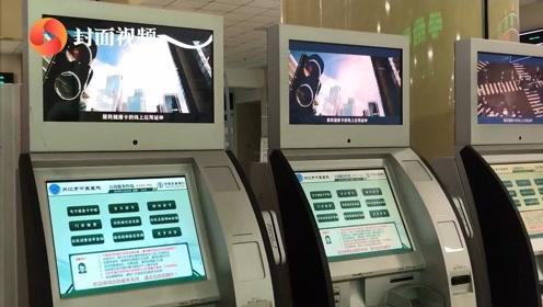 """""""扫码就医"""" 内江市居民电子健康卡试点成功"""