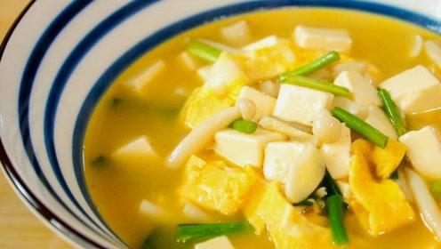 白玉豆腐汤,食材简单、做法简单,味道一点也不简单!