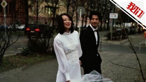 演员黄璐发文宣布与范玮离婚:我们始终相信爱情