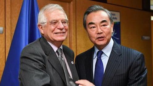 王毅敦促欧盟各国:反对就新疆问题干涉中国内政